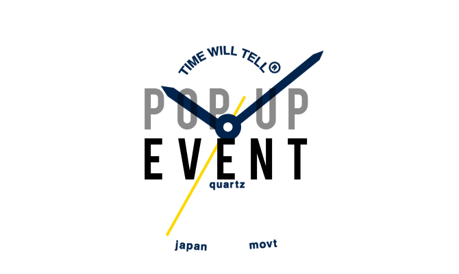 POPUP_EVENT